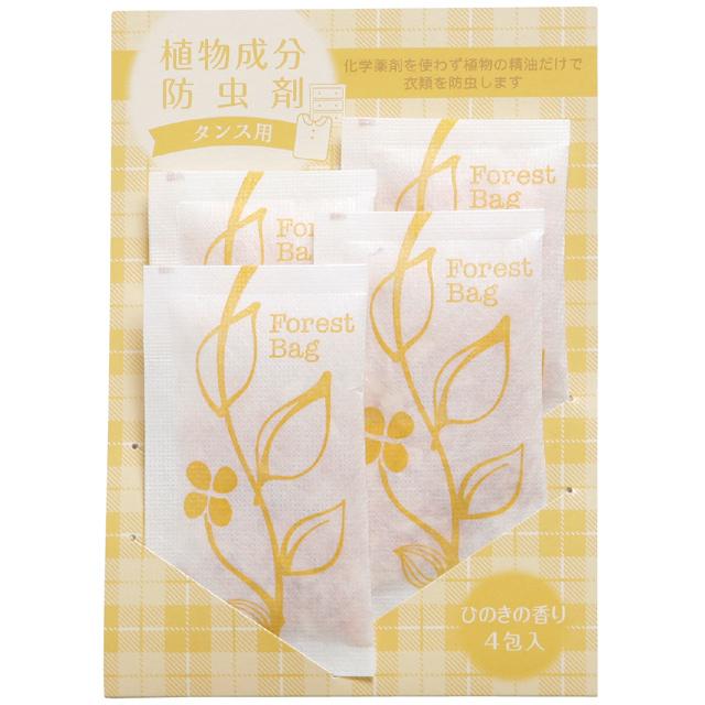 【衣類の防虫】 植物成分防虫剤タンス用4包 ひのきの香り【お試し用】