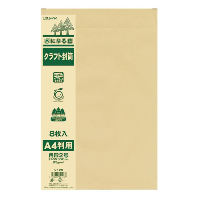 木になる紙 封筒 角型2号・8枚入×2