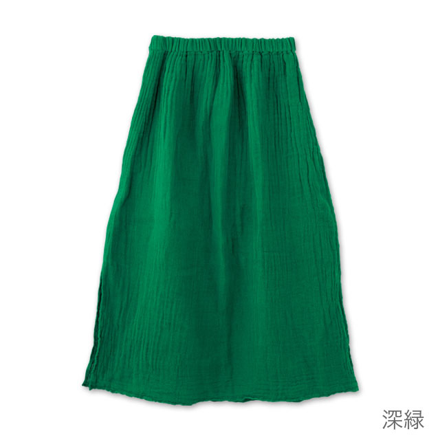 かや(CAYA)スリットスカート