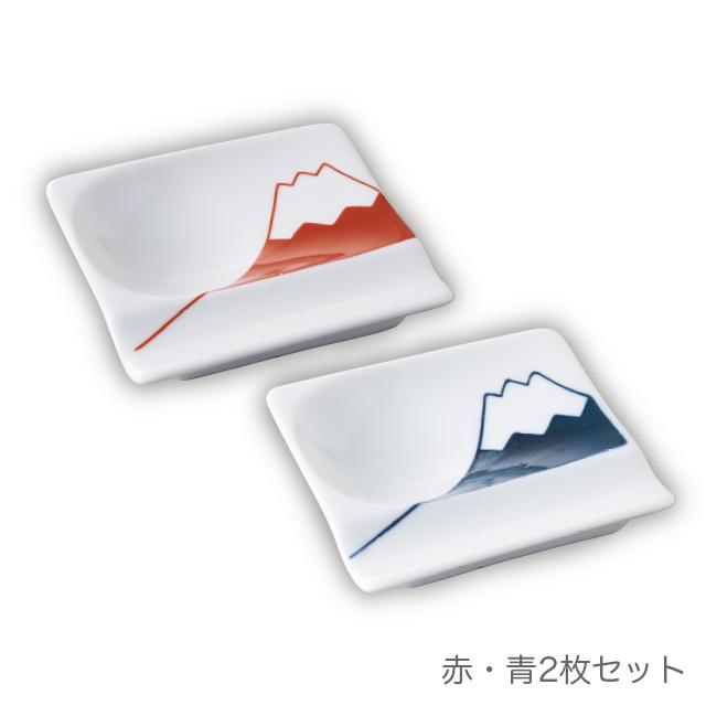 重宝皿2枚セット・富士山