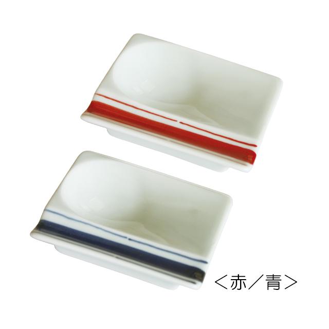 【波佐見焼】重宝皿2枚セット・帯(赤・青・赤/青)【いろいろ使える】