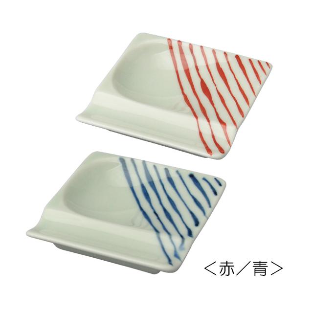 【波佐見焼】重宝皿2枚セット・つれづれ十草(赤・青・赤/青)【いろいろ使える】