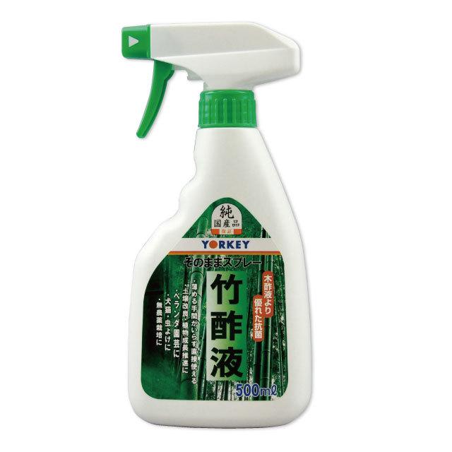 竹酢液スプレー
