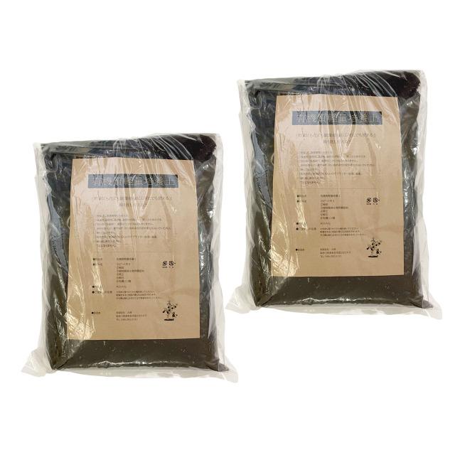 有機質軽量培養土 4L 2袋