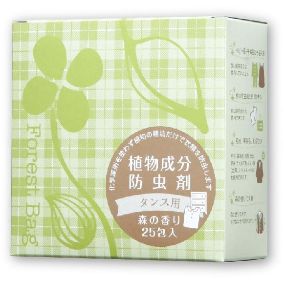 【衣類の防虫】 植物成分防虫剤タンス用 25包 森の香り【お得用】