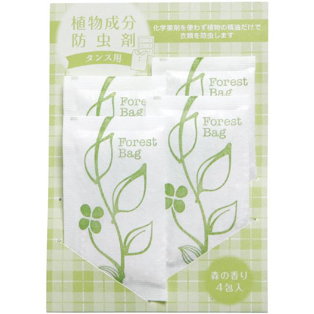 【衣類の防虫】 植物成分防虫剤タンス用4包 森の香り 【お試し用】