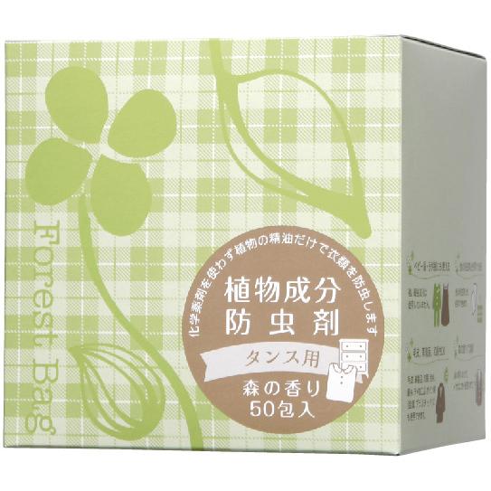 【衣類の防虫】 植物成分防虫剤タンス用 50包 森の香り【お得用】