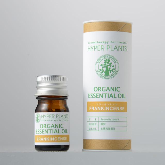 ハイパープランツ(HYPER PLANTS)オーガニックエッセンシャルオイル フランキンセンス