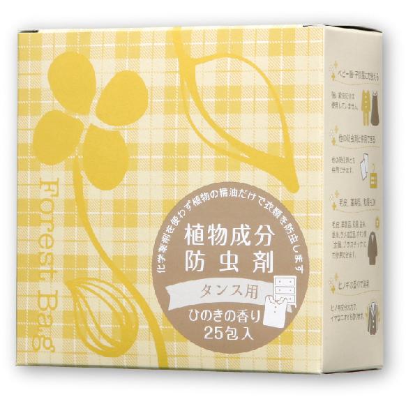 【衣類の防虫】 植物成分防虫剤タンス用 25包 ひのきの香り【お得用】
