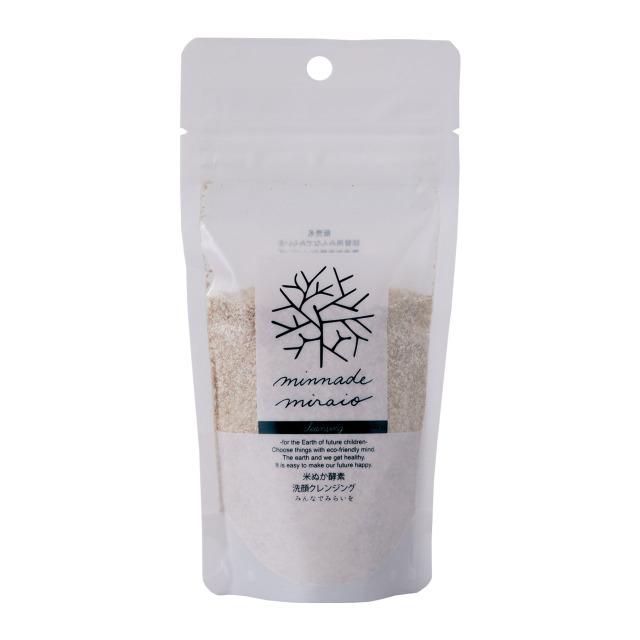 米ぬか酵素 洗顔クレンジング