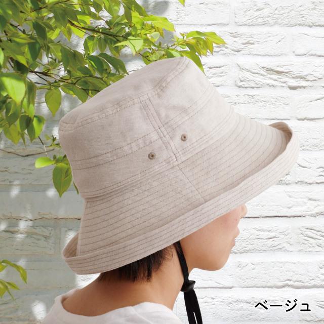 オーガニックコットン麻混ストラップ付帽子