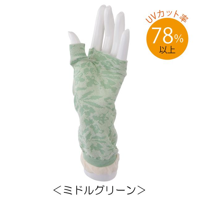 オーガニックコットン オリーブミドル丈手袋