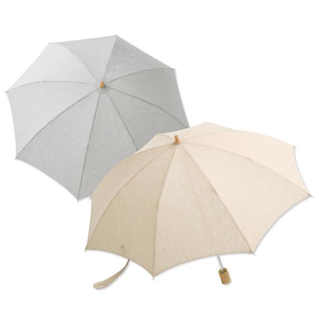 オーガニックコットン 折畳み日傘(袋付)