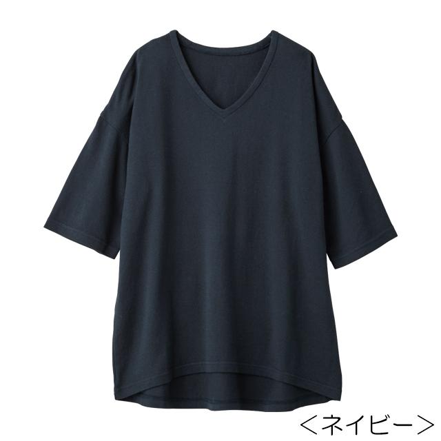 オーガニックコットン Vネック ガーゼ天竺5分袖Tシャツ