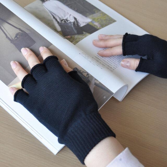 オーガニックコットン UVカット指なし短手袋画像