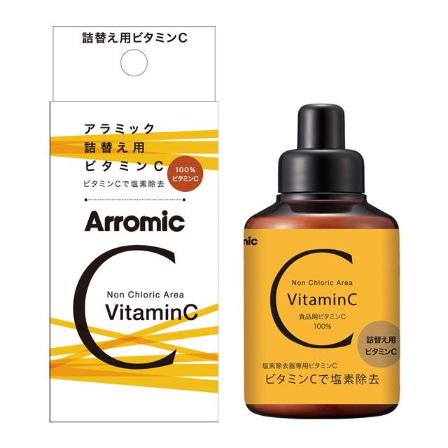 アラミックシャワー_詰め替え用ビタミンC
