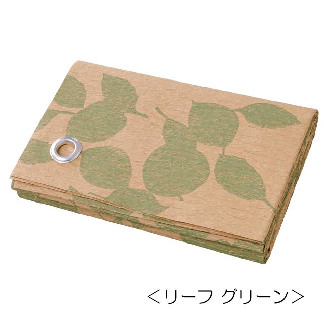 【再生紙100%使用】ピクニックラグ Lサイズ(3 - 4人用)【撥水加工】