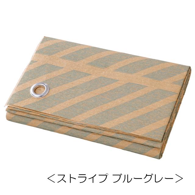 【再生紙100%使用】ピクニックラグ Mサイズ(2 - 3人用)【撥水加工】