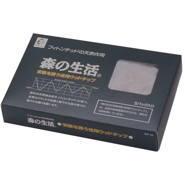 安眠を誘う枕用ウッドチップ(5包入り)