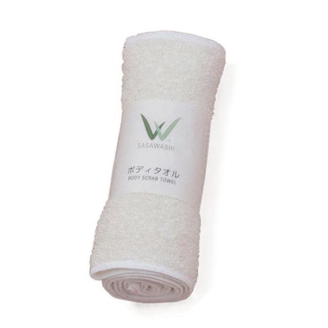【笹からうまれた繊維】SASAWASHI ささ和紙 ボディータオル 生成り