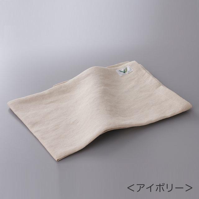 SASAWASHI ささ和紙 封筒式ピローケース
