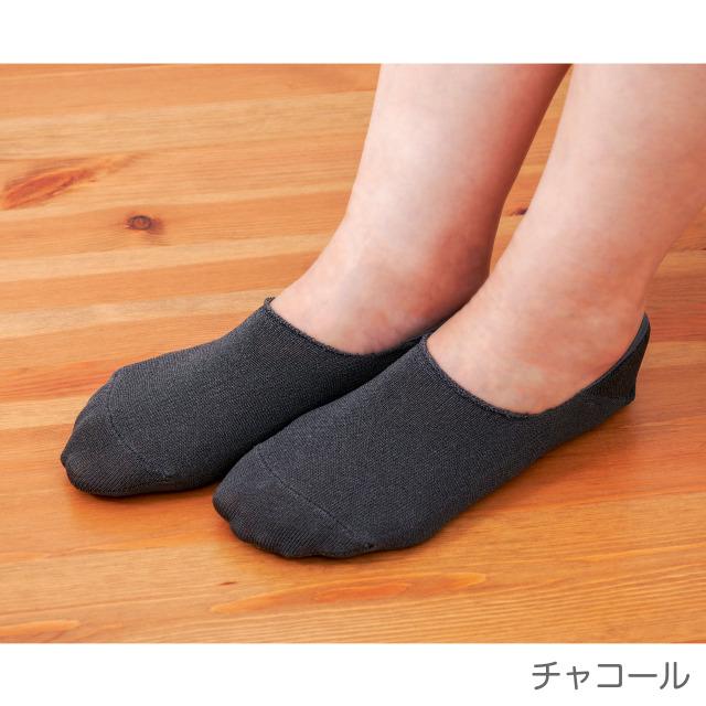【笹からうまれた繊維】SASAWASHI ささ和紙 深履きフットカバー【素足感覚で快適】