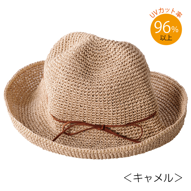 【笹からうまれた繊維】SASAWASHI ささ和紙 手編み帽子