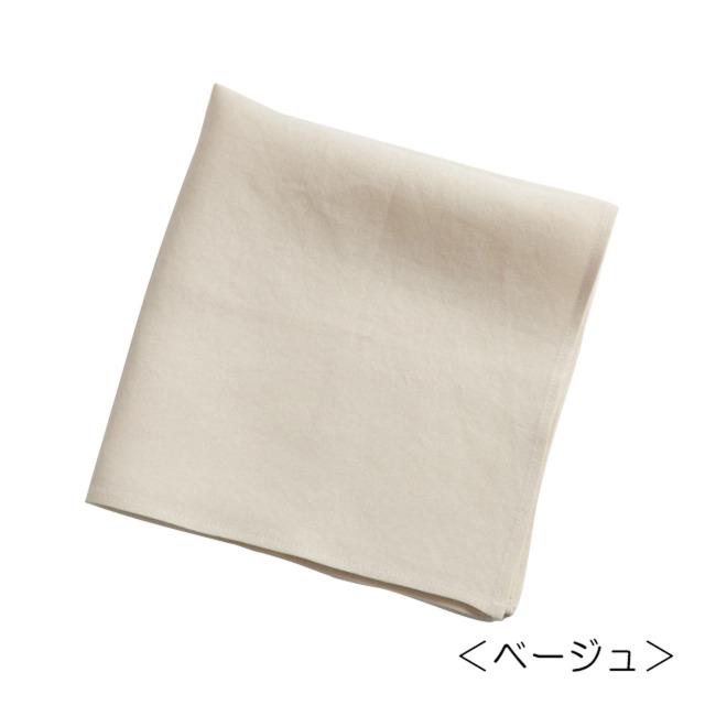 【笹からうまれた繊維】SASAWASHI ささ和紙 ハンカチ