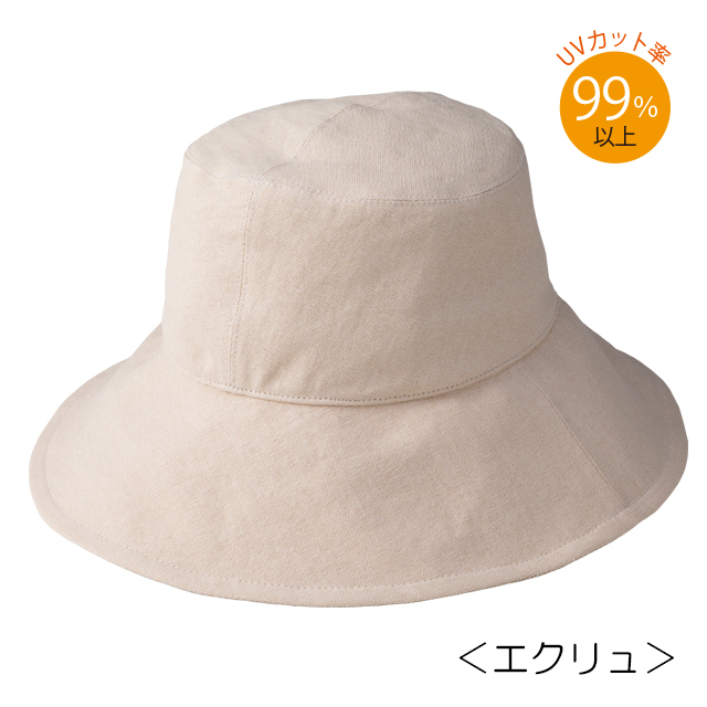 【笹からうまれた繊維】SASAWASHI ささ和紙 帽子