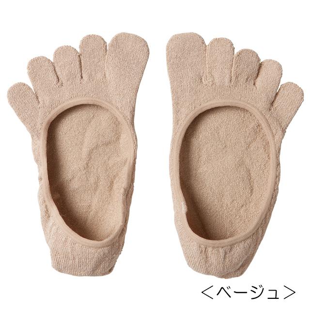 【笹からうまれた繊維】SASAWASHI ささ和紙 5本指フットカバー