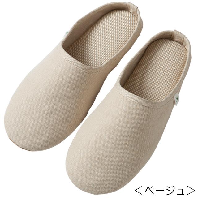【笹からうまれた繊維】SASAWASHI ささ和紙 ルームシューズ