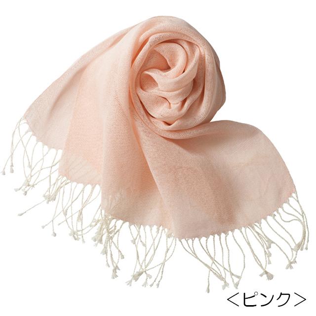 【笹からうまれた繊維】SASAWASHI ささ和紙 シルク和紙ストール