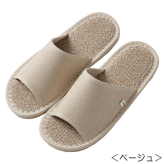 【笹からうまれた繊維】SASAWASHI ささ和紙 スリッパ