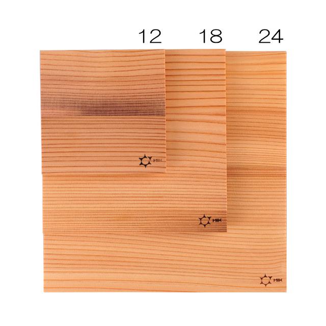 Sugi Square Plate