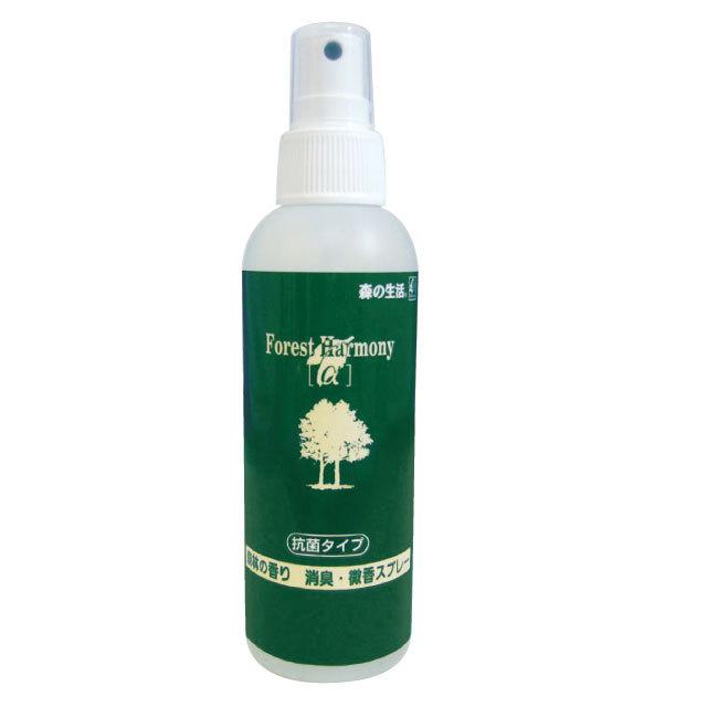 【爽やかな森林の香りで消臭・抗菌】フォレストハーモニーα 抗菌スプレー