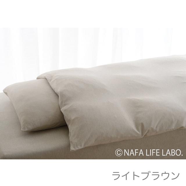 TAKEFU 竹布 寝具