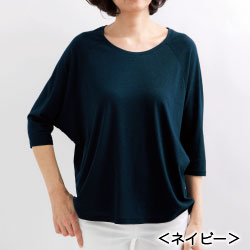 TAKEFU 竹布 Lady's ドルマン七分袖Tシャツ