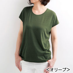 TAKEFU 竹布 Lady's フレンチスリーブTシャツ