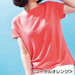TAKEFU 竹布 Lady's ★(ひとつぼし)半袖Tシャツ