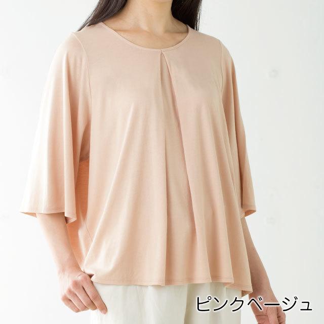 竹布タックフレアTシャツ