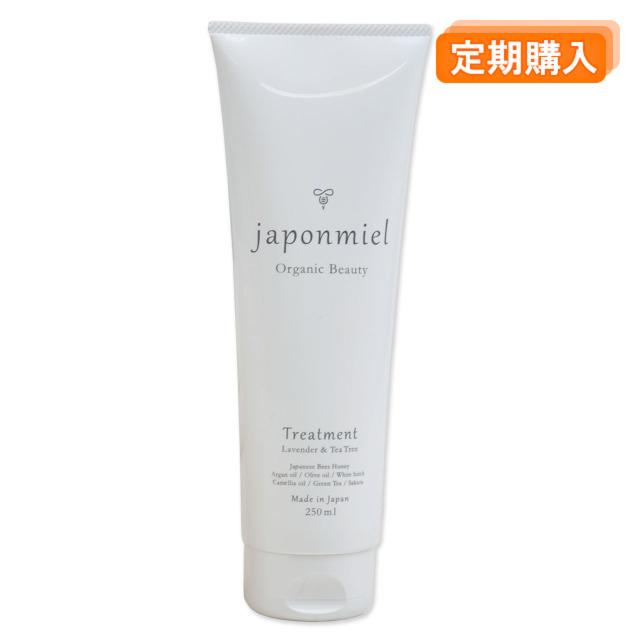 【定期購入用】japonmiel オーガニック はちみつトリートメント