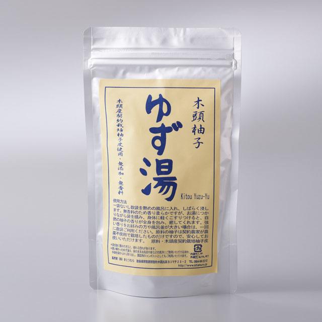 徳島県木頭村ゆず湯入浴剤