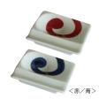【波佐見焼】重宝皿2枚セット・渦紋(赤・青・赤/青)【いろいろ使える】