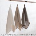 【抜群の吸水・速乾性】リネンクロス65