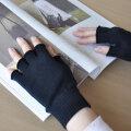 オーガニックコットン手袋 UVカット指なし手袋