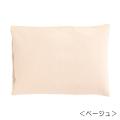 【笹からうまれた繊維】SASAWASHI ささ和紙 封筒式ピローケース