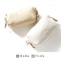 【笹からうまれた繊維】SASAWASHI ささ和紙 ごろ寝枕