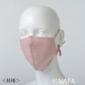 TAKEFU 竹布 うるおいマスク