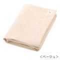 【笹からうまれた繊維】SASAWASHI ささ和紙 敷き布団カバー シングル(100×210cm)