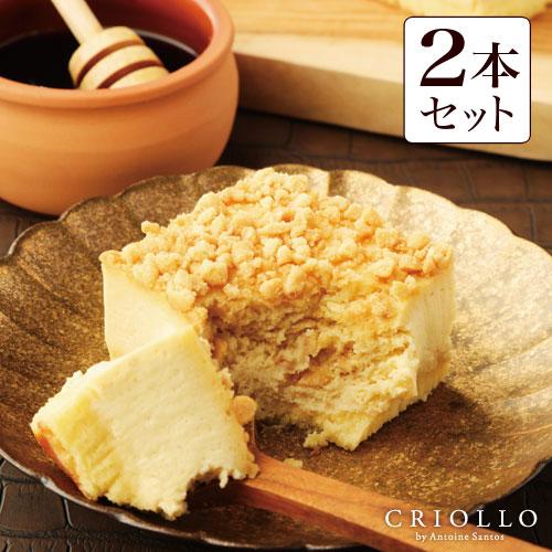 メープル・チーズケーキ2本セット